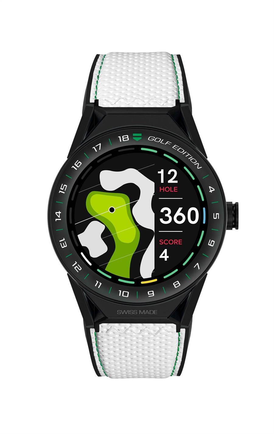 結合高爾夫運動的泰格豪雅TAG Heuer Connected Modular 45智能腕表,可精準分析球場上的表現。(TAG Heuer提供)