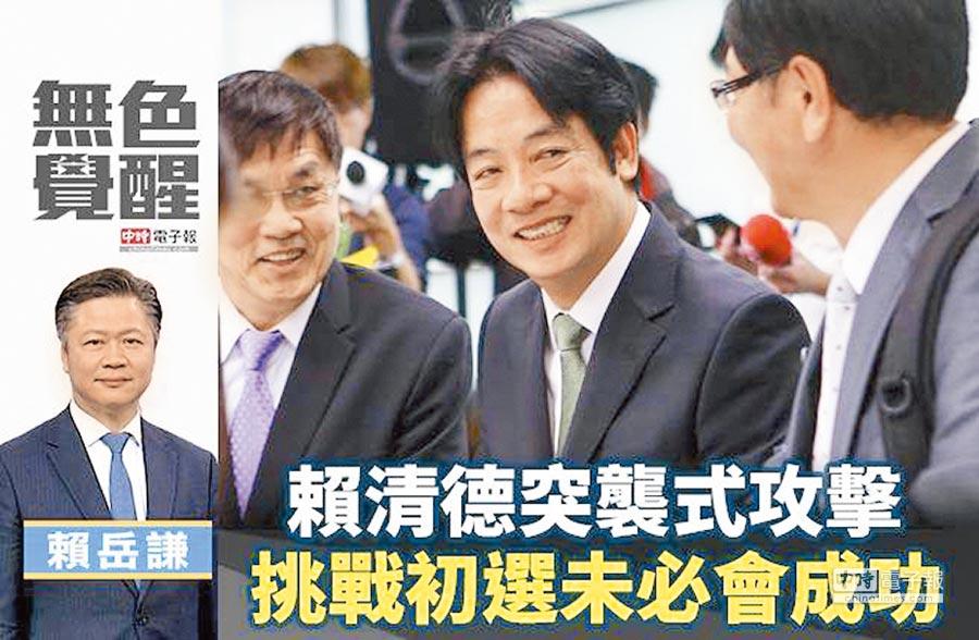 賴岳謙:賴清德突襲 挑戰初選未必會成功