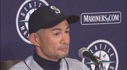影》鈴木一朗揮別職棒生涯 矢言將來絕對不做監督