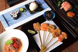 台北老爺日料新菜單 「可口的春藥」上桌