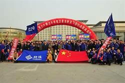 北斗團隊獲「影響世界華人大獎」