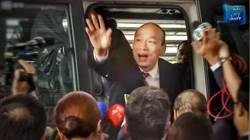 韓國瑜抵香港!華僑拿青天白日滿地紅國旗接機