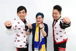 出道66年!綜藝教母張小燕獲金鐘54終身成就獎