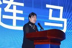 福建連江論壇 兩岸共同簽訂多項經貿項目