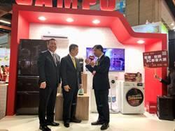 台北電器空調3C影音大展登場 可創造15億商機