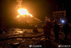 工廠爆炸瓦礫埋男子 與妻訣別簡訊「我愛你」