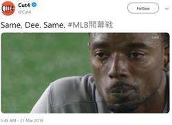MLB》鈴木一朗引退 隊友一滴淚感動球迷