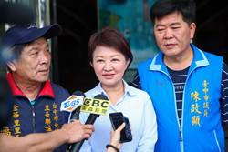 韓國瑜妖怪說 盧秀燕:國民黨有降妖羅漢