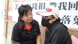 台男客死越南 前妻低收入無力認屍