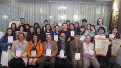 台灣與國際學者 齊心種下「全球公民教育」的種子