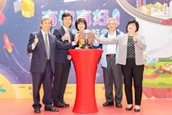 台灣科學家群像展起跑 展現人類文明發展歷程