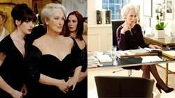 《穿著Prada的惡魔》出續集?只差她答應!
