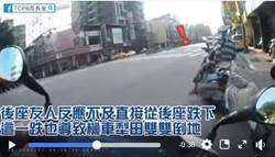 酒駕遭攔檢心虛催油門落跑 下秒畫面警察都笑歪