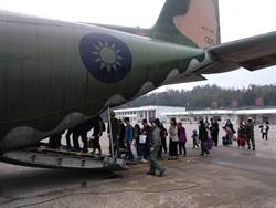 金門濃霧打亂班機  軍機也加入疏運