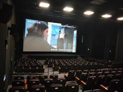 媲美電影院 桃光影文化館氣象戰免費看