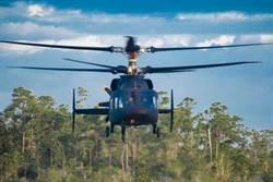 超現代同軸雙旋翼直升機首飛 競逐美軍黑鷹接班