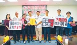 台南垃圾危機 產政界籲提解方