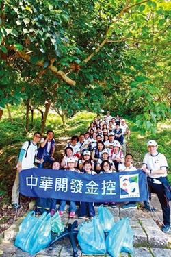 開發金控歡慶60周年 凱基證員工登山做環保