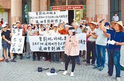 不滿補償金僅3成 農民抗議