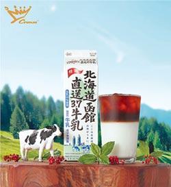 北海道直送鮮乳夯  連鎖咖啡聯名推