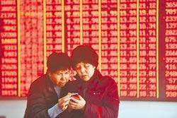 Fed緩升息 大中華市場受益