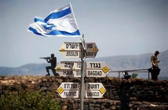 外交震撼彈 川普:該承認以色列對戈蘭高地主權了