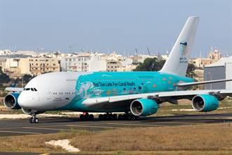另闢新戰場!空巴要推二手A380