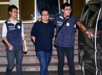 許金龍2億保釋金遭要回 又被羈押確定無法投票
