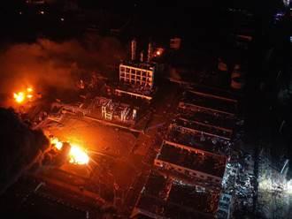 陸官媒:江蘇鹽城化工廠爆炸遇難升至47人 重傷90人