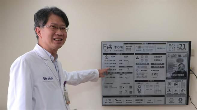 國立成功大學與全球電子紙領導廠商元太科技攜手,在成大附設醫院老年科病房設置全球最大尺寸的42吋醫療照護資訊交流板及13.3吋電子紙床頭卡。(成功大學提供)