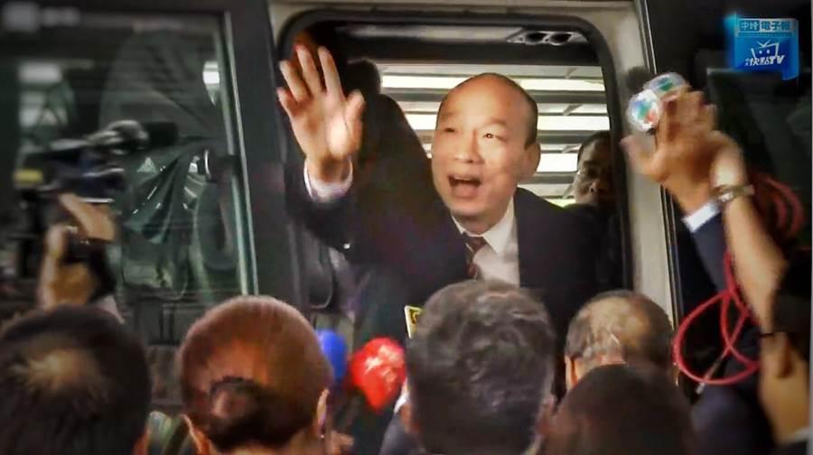 高雄市長韓國瑜抵香港。(圖/取自中時電子報 直播)