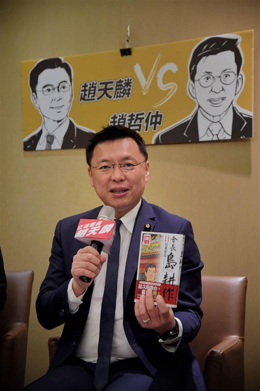 民進黨立委趙天麟。(圖/中央社)