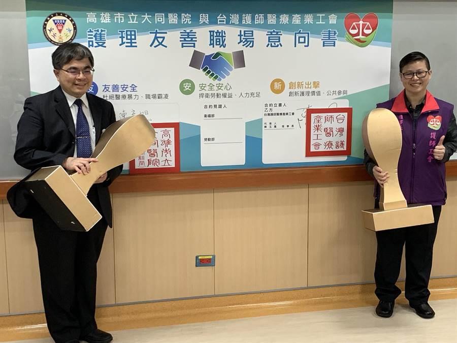 大同醫院院長陳彥旭(左)與台灣護師工會理事長陳玉鳳(右)22日簽署「護理友善職場合作意向書」,期待打造友善護理環境。(柯宗緯攝)