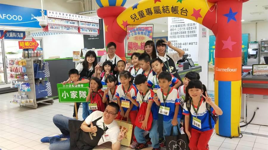 內門區金竹國小為學生舉辦一場家樂福圓夢之旅。(林雅惠攝)