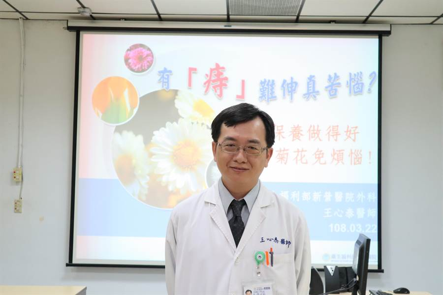 衛生福利部新營醫院外科醫師王心泰呼籲民眾,有痔瘡問題宜儘早尋求外科醫師的專業意見,以進一步決定治療的方針。(劉秀芬攝)