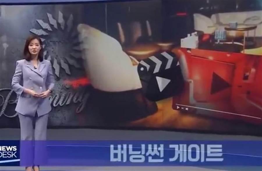 韓國媒體再爆勝利夜店恐怖內幕。(取自微博)