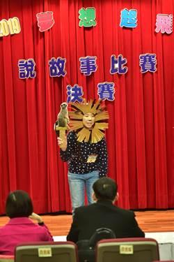 行天宮說故事比賽 參賽者唱做俱佳賣力演出