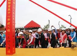 影》台中水湳國際會展中心 23日第一期工程動土興建