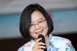 影》韓國瑜拜訪香港中聯辦   蔡英文:製造一國兩制的氛圍