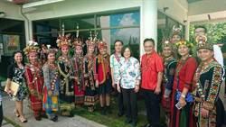 南島文化外交 原民會與帛琉簽文化合作協定