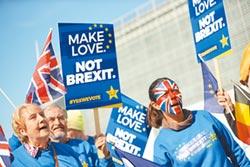有條件 歐盟同意脫歐延至5∕22