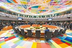 歐盟有條件同意英延後脫歐