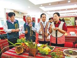 農產搶西進 林姿妙組花木蘭聯盟