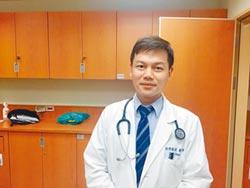 頭頸癌新型免疫療法 降低復發風險