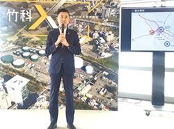 竹市長荷蘭取經 拚經濟好生活