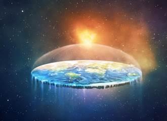 地球非球型?地平論者將到南極探尋「世界盡頭」
