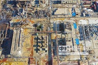 鹽城化工廠爆炸 衝擊染料業