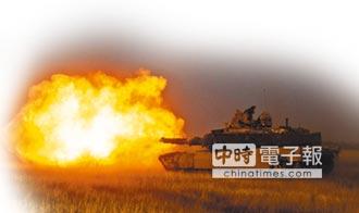 台採購M1A2坦克 跨過美核門檻