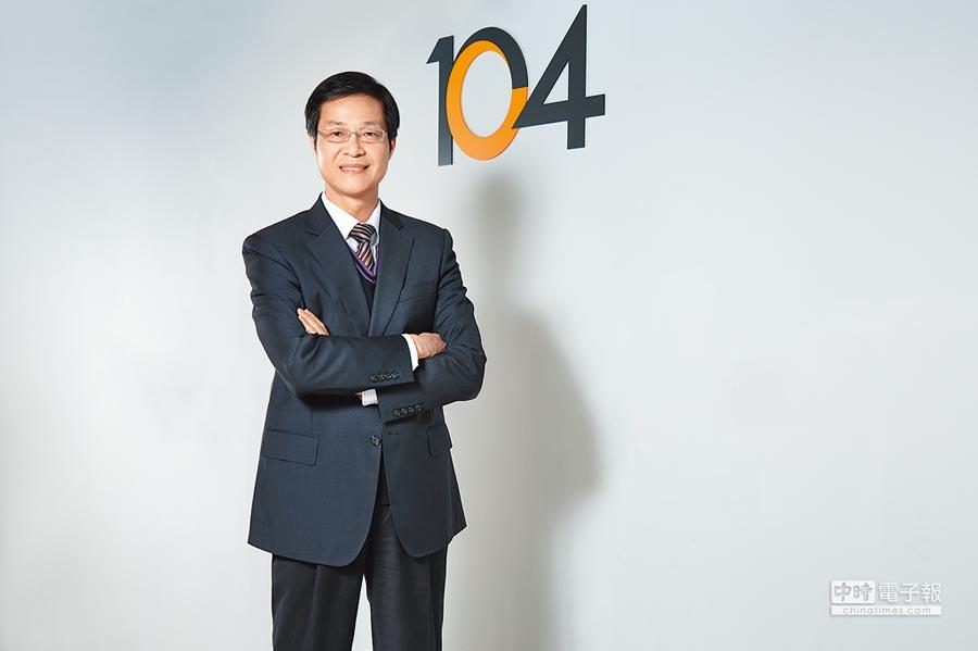 104獵才招聘暨人才經營事業群資深副總經理晉麗明。(104人力銀行提供)