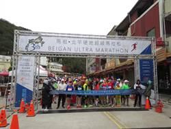 不畏低溫!逾千名跑者挑戰馬祖北竿硬地超級馬拉松
